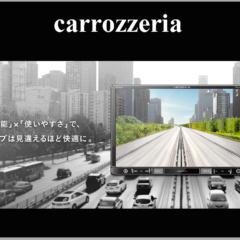 carrozzeria 楽ナビPlan