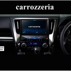 carrozzeria サイバーナビPlan